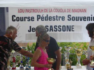 Course 2016 (280)