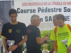 Course 2016 (290)