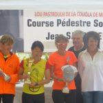 Course 2016 (319)
