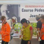 Course 2016 (320)