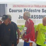 Course 2016 (337)